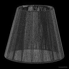 Черный полупрозрачный <b>абажур</b> для люстры. <b>LMP</b>-<b>BLACK</b>-<b>130</b> ...