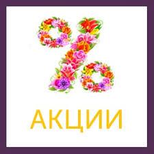 Купить <b>Букет</b> из <b>5</b> нежных <b>гортензий</b> с доставкой в Красноярске ...