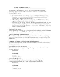 scholarship resume template job and resume template student scholarship resume template middot scholarship resume template
