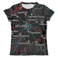 <b>Московская область</b>. <b>Москва</b>