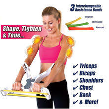 Popular Arm Strength-Buy Cheap Arm Strength lots from China Arm ...