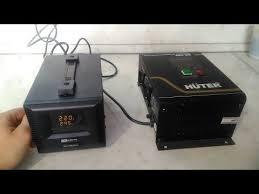 Consider, Прожектор ИО500 галогенный черный IP54 TDM ...