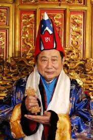 1000 images about black hat feng shui on pinterest feng shui feng shui tips and altars amber collins feng shui