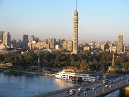 نتيجة بحث الصور عن القاهرة