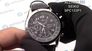 Обзор. Японские наручные <b>часы Seiko SPC133P1</b> с хронографом