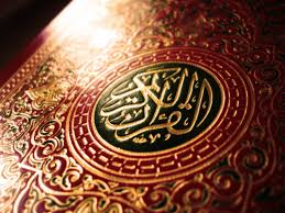 essay on christianity and islam and their views on life after front of the quran