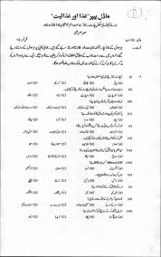 essay on food and nutrition in urdu   essay th past paper food and nutrition