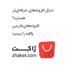 Image result for معرفی نمودن افزونه تلگرام برای وردپرس