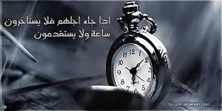 المراءة التي ابكت ملك الموت----- Images?q=tbn:ANd9GcQvmGueFHUmEMXoItkdcwS_njy9dxt-TtM4G50B-3B7db9r8FvrIw