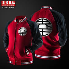 <b>Dragon Ball Sun Wukong</b> Sweater Leisure Animal Coat ZGG15 ...