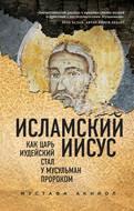 Все книги Мустафы <b>Акийола</b> | Читать онлайн лучшие книги ...