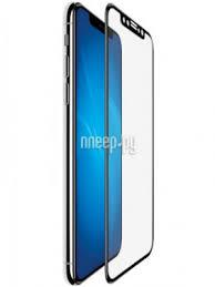 Купить <b>Защитное стекло SmartBuy</b> для APPLE iPhone XS Max 3D ...