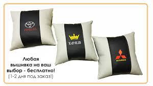 Купить <b>подушку</b> в салон <b>авто</b> Питер СПб Машину