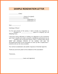 sample of good resignation letters resume samples writing sample of good resignation letters resignation letter sample monster simple resignation letter for personal reason appointmentletters
