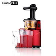 UnitedPlug Juicer automatic orange juicer Healthy nutritious slow ...