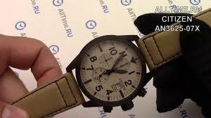 Обзор японских наручных часов <b>Citizen AN3625</b>-<b>07X</b> с ...