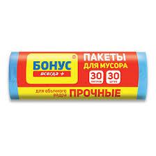 <b>Бонус</b> - купить продукцию <b>Бонус</b> в Москве - Интернет-аптека ...