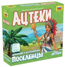 <b>Настольная игра ZVEZDA Поселенцы</b>. Ацтеки — купить в ...