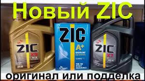 <b>Масло ZIC</b>. Оригинал или подделка <b>ЗИК</b> - YouTube