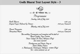 HINDU MARRIAGE INVITATION MATTER IN HINDI ~ FindMemes.com