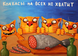 Задержание Улюкаева может предвещать масштабные чистки в РФ, - Bloomberg - Цензор.НЕТ 9430