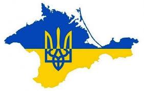 Крымские татары создают добровольческий батальон в составе Нацгвардии, - Ислямов - Цензор.НЕТ 5327