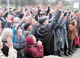 Картинки по запросу пенсионеры в россии