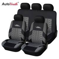 Find All China Products On Sale from AUTOYOUTH Official Store on ...
