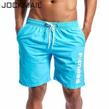 Popular <b>2018 Hot Sales Summer</b> Beach Shorts-Buy Cheap <b>2018</b> ...