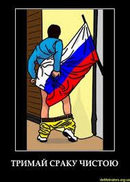 НАТО направило в Украину группу гражданских экспертов для усиления безопасности на АЭС - Цензор.НЕТ 1174