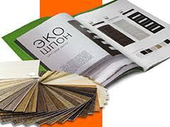 Купить <b>Орион</b> недорого в СПб, цены от производителя