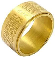 Stainless Steel - Rings / Men: Jewellery - Amazon.co.uk