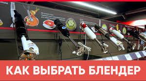 <b>Блендер ДОБРЫНЯ DO-2311</b>