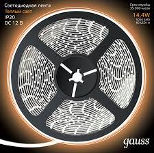 <b>Лента светодиодная Gauss Лента LED</b> 5050/60-SMD 14,4W ...