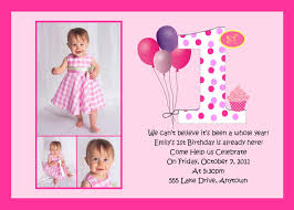 first birthday invitation word template birthday invitation first birthday pink birthday invitation by ianfrogdesigns