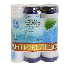<b>Комплект картриджей</b> для питьевой системы <b>ITA</b> Filter ...
