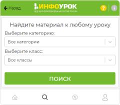 ПЛАН УРОКА № 94 /автомеханики/ ТЕМА УРОКА. «Сдача ...