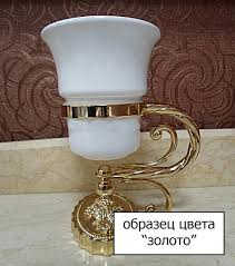 <b>Стакан Migliore Cleopatra</b> ML.CLE-60.702.DO золото - купить в ...