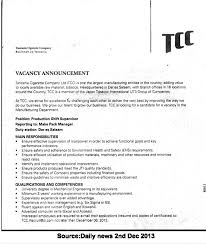 production shift supervisor   tayoa employment portaljob description