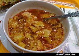 Image result for آبگوشت