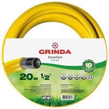 """<b>Шланг GRINDA</b> COMFORT <b>1/2</b>"""" 20 метров — купить по выгодной ..."""