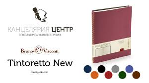 <b>Bruno Visconti</b> Tintoretto New <b>ежедневник</b> недатированный, арт ...