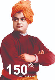 nation remembers swami vivekananda on his th birth anniversary 150th birth anniversary of swami vivekananda