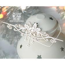 <b>Чипборд</b> бордюр с <b>остролистом</b> и звездами для скрапбукинга ...