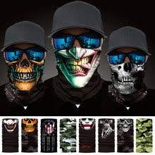 Best value <b>Bike Mask Skull</b>
