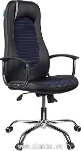 "<b>Кресло руководителя Helmi HL-E93</b> ""Fitness"", экокожа черная ..."