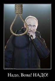 Россия в ходе переговоров требует не создавать добровольческие части Нацгвардии, - журналист - Цензор.НЕТ 3401