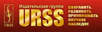 Купить книгу: Ар Эльдар / Кулинария йоги / 2019 г. / Ar ... - URSS.ru
