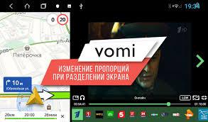 Купить <b>Штатная автомагнитола</b> Android 10 <b>VOMI ST2695</b>-<b>TS9</b> ...