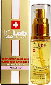 I.C.Lab Individual cosmetic <b>Восстанавливающая сыворотка для</b> ...